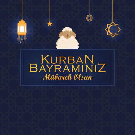 Aïd al-Adha Moubarak. Jours saints de la communauté musulmane. Conception de vecteur. Conception en langue turque Vecteurs