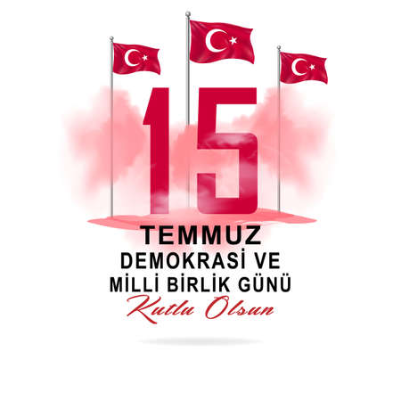 July 15 is democracy and national unity day. Turkish holiday. Vector illustration  イラスト・ベクター素材