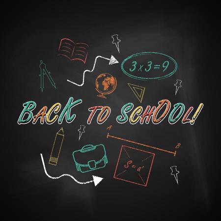 学校に戻る黒板や汚れでベクトルの背景。