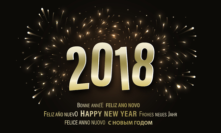 Happy New Year 2018 greeting card with fireworks, illumination and glitter.