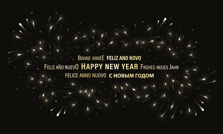 Happy New Year dark blue abstract vector banner with fireworks and glitter.