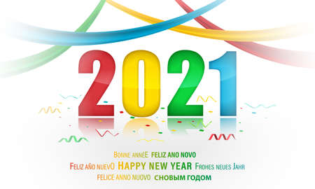 PF 2021. New Year editable vector illustration with color text and ribbons. Illustration