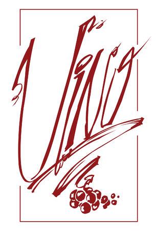 ワインのサイン