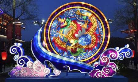 The lantern art of Chinese Spring Festival 免版税图像 - 101633989