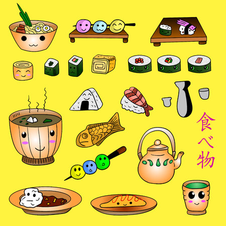 doodled: Japanese food cute colored doodle