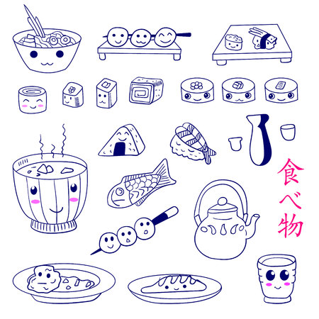 curry rice: A Japanese food cute doodle VECTOR set with inscription on Japanese language.