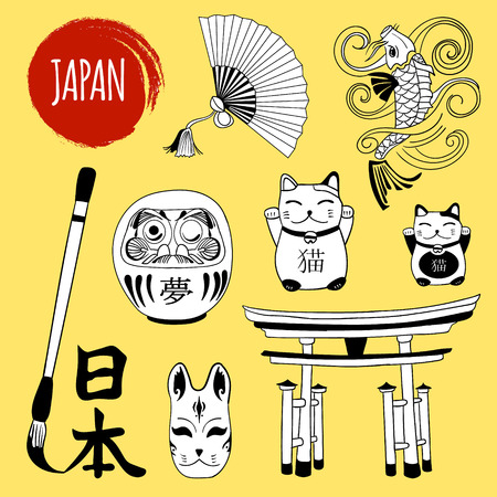 nihon: A VECTOR set of doodles on yellow background, brush writing japanese word.