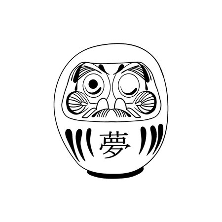 VECTOR Japanese Daruma Doll, Make a Wish, Isolated on White Background Doodle Outline Illustration, Inscription in Japanese Means: Dream.