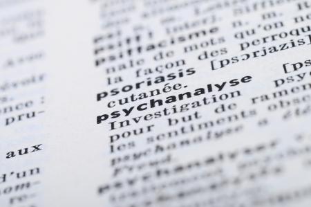 psychoanalysis: Close up of french dictionary at the word psychoanalysis Stock Photo