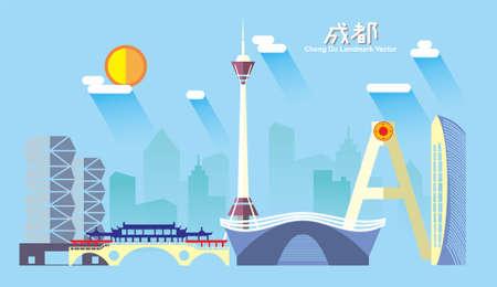 Chengdu landmark building