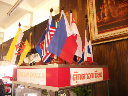 The flags of ASEAN member countries