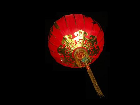 Chinese Paper Lanterns In Chinese New Year, Yaowaraj china town in Bangkok, Thailand photo