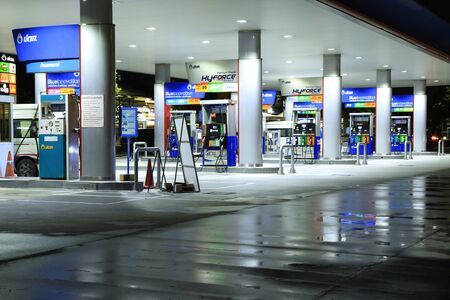 opec: Bangkok, Thailand - 15 September 2015 : PTT gas station. PTT is largest oil company in Thailand