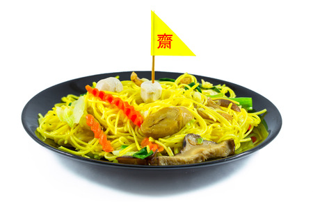 Chinese noodle stir with vegetable, tofu, mushroom. Vegetarian food. Stock Photo