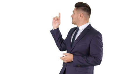 Meteorologist forecasting on white background. Stock Photo