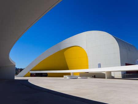 oscar niemeyer: Oscar Niemeyer International Cultural Center in AvilÃÆÃ,®, Spain