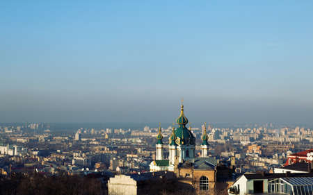 kyiv: View of Kyiv Stock Photo