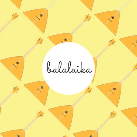 bluegrass: folk string instrument balalaika on a colored background flat style