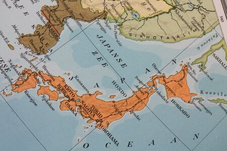 Vintage 1956 map: Japan photo