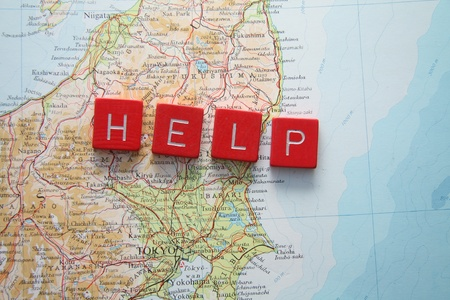 march, 11th 2011 Help Japan in red letters on map of Japan Dowload will be donated to Japan