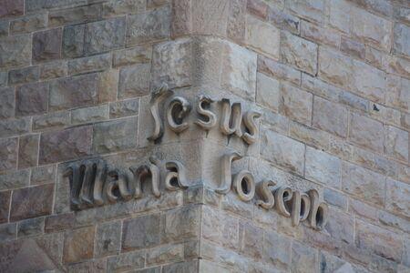 Detail of the Sagrada Familia church in Barcelona