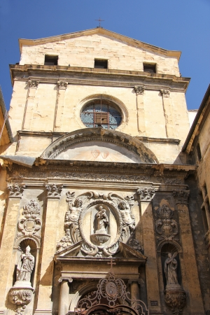 catherine: Chapelle Saint Catherine, Aix en Provence, France Stock Photo