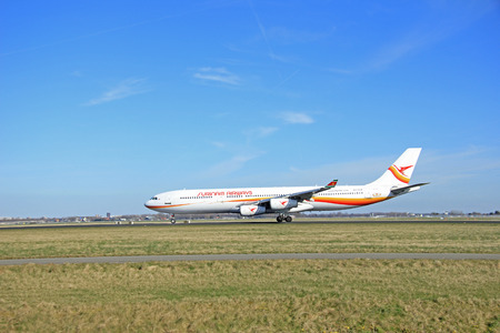 schiphol: March, 22nd 2015, Amsterdam Schiphol Airport PZ-TCP Surinam Airways Airbus A340-300 take off from Polderbaan Runway
