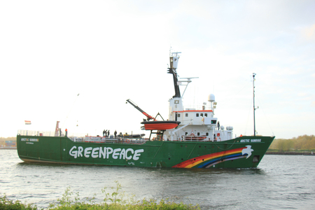 greenpeace: Velsen, The Netherlands - May 9, 2015: Arctic Sunrise on North Sea Canal. Arctic Sunrise is a vessel operated by Greenpeace. It has been involved in various campaigns including anti-whaling campaigns.