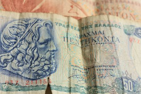 greek currency: Vintage greek drachma bank note, used before Greece joined the euro currency Stock Photo