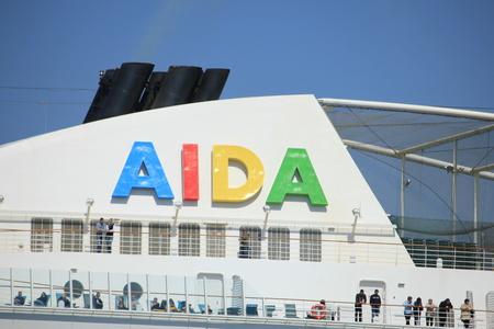 ijmuiden: IJmuiden, the Netherlands -April 29th, 2017:   Aida Luna company logo