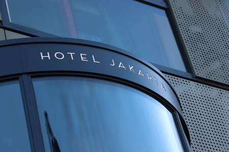 Amsterdam, the Netherlands - september 29th 2018: Hotel Jakarta entrance. Hotel Jakarta is a sustainably built luxurious hotel near the Amsterdam city centre, opened in spring 2018