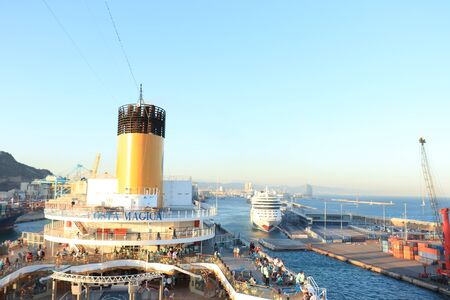 Barcelona, Spain - September, 24th 2019: Cosa Magica, top deck and funnel. Leaving Barcelona cruise terminal Redakční