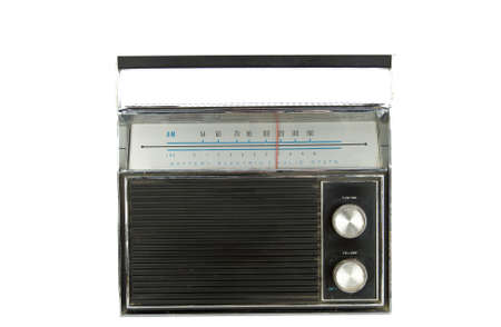 Vintage Radio isolated on white Stock Photo - 15689204