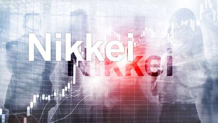 The Nikkei 225 Stock Average Index. Financial Business Economic concept. Reklamní fotografie