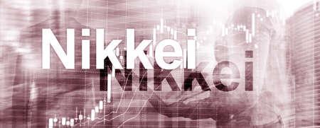 The Nikkei 225 Stock Average Index. Website Banner Header. Stockfoto