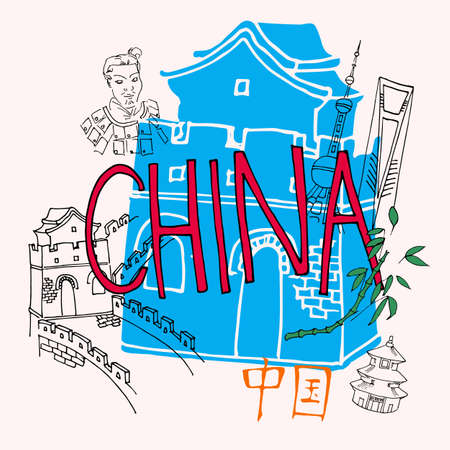 to drown: imagen de la mano del vector se ahogan China con la gran muralla de china, rascacielos, bambú, templo del cielo y de terracota guerreros