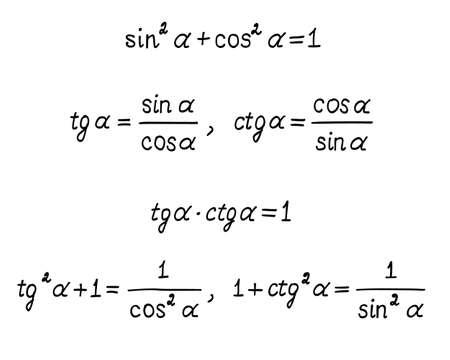 Education, getting classes, school program Higher mathematics. Handwritten math text. Vector illustration