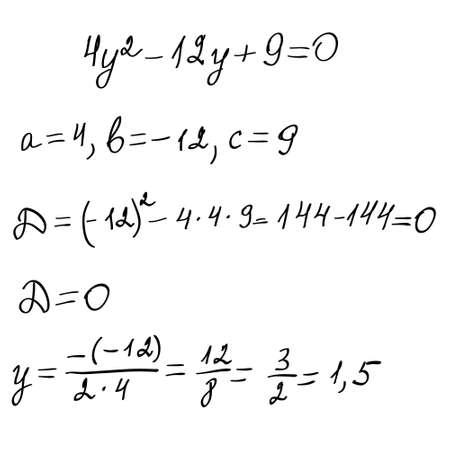 Higher mathematics.Handwritten math text.Isolated on white.Vector illustration Illustration