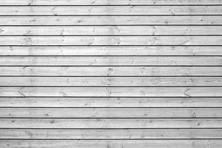 Gray background of wood boards Reklamní fotografie