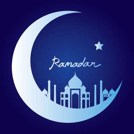 white silhouette of masjid on moon, ramadan Vector