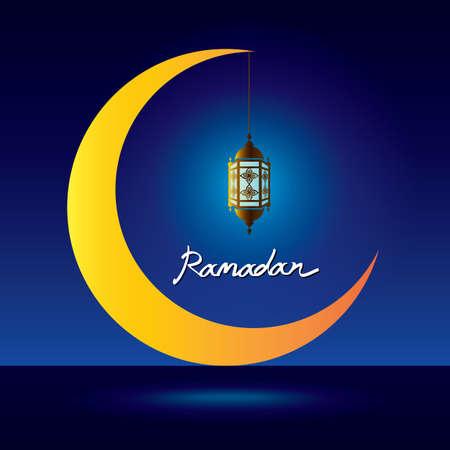 half moon: ramadan kareem, lantern on crescent moon