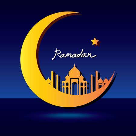 masjid:  white silhouette of masjid on moon, ramadan