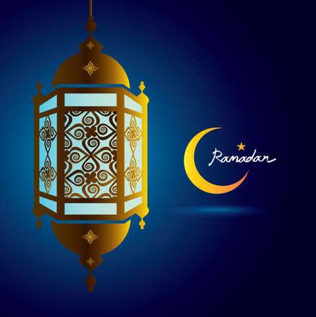 Ramadan Kareem,灯笼与新月