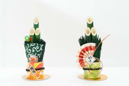 retro: Japan New Year decorations
