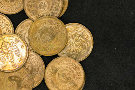 These are old Japanese coins