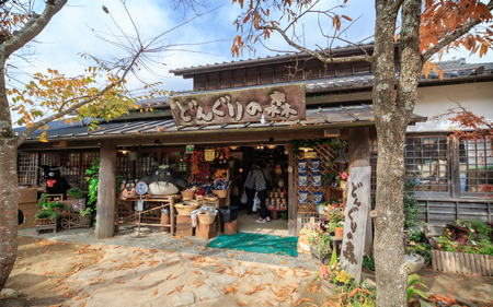 Yufuin, Japan - November 11, 2015:  Ghibli shop on The main shopping street of Yufuin on November 11, 2015 in Oita, Japan. Yufuin was a town located in Oita District, Oita Prefecture, Japan.
