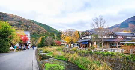 YUFUIN, FUKUOKA ,JAPAN - November 11, 2015: Beautiful Panorama Autumn in Yufuin Town on November 11, 2015 in Oita, Japan.