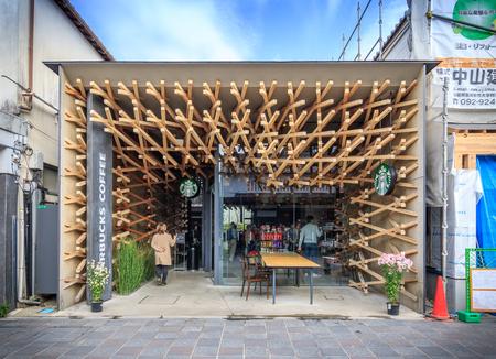 DAZAIFU, JAPAN - November 7, 2015: Starbucks Coffee coffeehouse on November 7, 2015 in Dazaifu, Fukuoka. Starbucks is the largest coffeehouse company in the world. Design by Kengo Kuma.