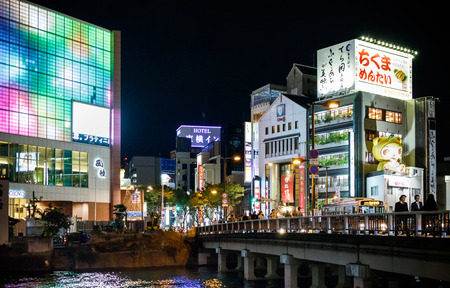 FUKUOKA, JAPAN - November 12,2015: Tenjin Zone of Fukuoka in Fukuoka, Japan on Nov 12, 2015. Japans 6th largest city ranked the 12th of the worlds most livable cities in the magazine Monocle in 2015