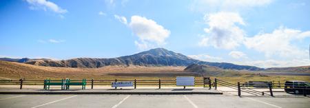 KUMAMOTO, JAPAN - NOV 11,2015: Highway in Mount ASO on  NOV 11,2015 in Kumamoto. Japan Stock Photo